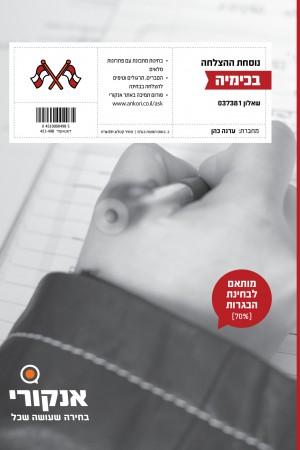 600-780 digital books_chimia 70percent
