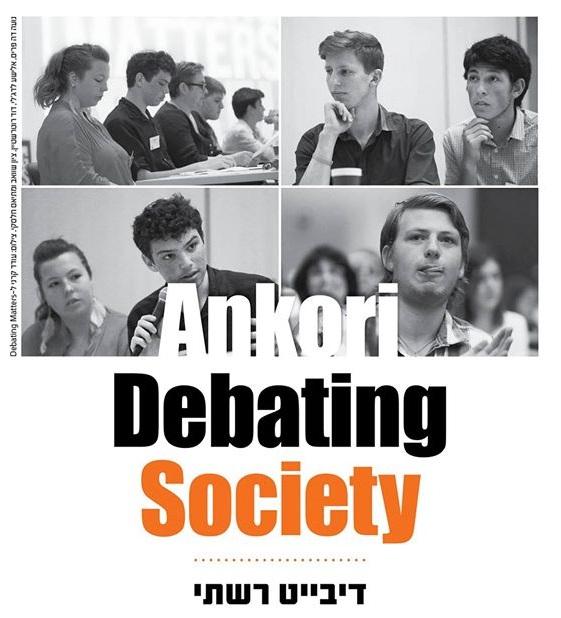 debate_poster